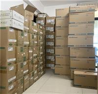 威海各类二极管收购 原装IC芯片回收公司