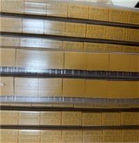 芜湖过期连接器收购 统货电子元件回收