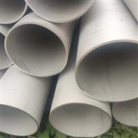 厂房建设工程用不锈钢无缝管焊管