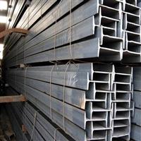 云南玉溪H型鋼廠家直發 規格型號大小齊全 廠家今日報價