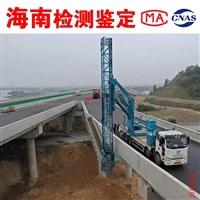 東方橋梁裂縫安全檢測鑒定公司