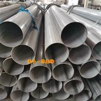 工业不锈钢焊接管 戴南焊管厂家
