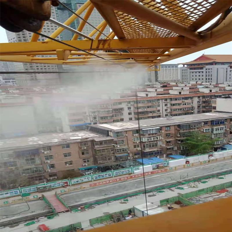 围挡喷淋设备工地雾化降尘