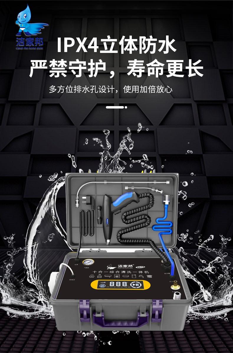 广西 洁家邦家电水管清洗一体机