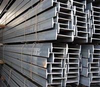 德宏槽钢价格优惠量大从优