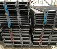 大理槽钢批发厂家一站式采购服务