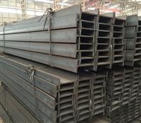 香格里拉槽钢厂家批发品质保障