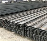 怒江槽钢厂家品质保障