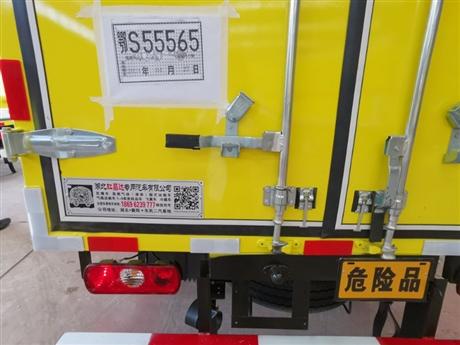 跃进国六火工品运输车,民爆器材运输车,国六小型爆破器材运输车厂家销售到四川