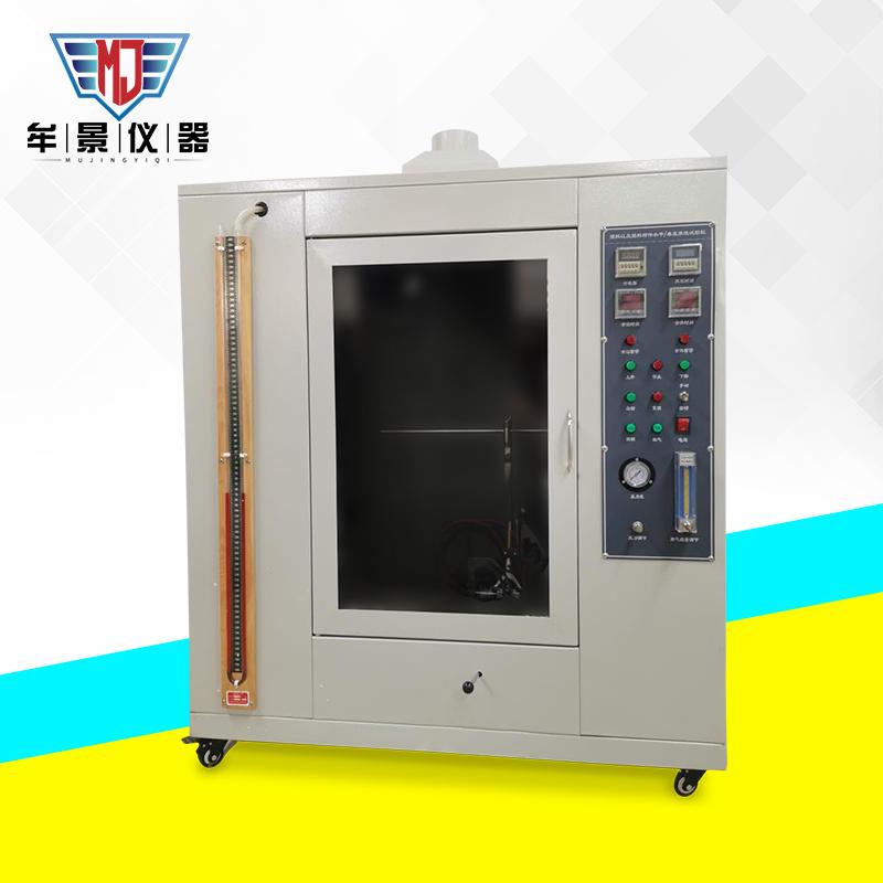 MU3063泡沫水平垂直燃烧测定仪