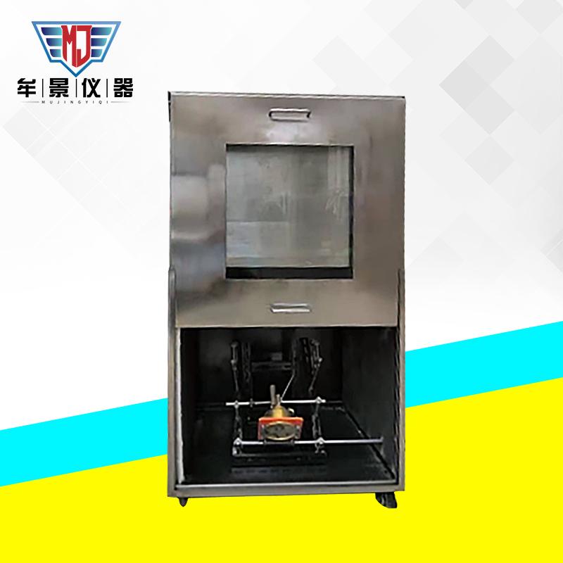 MU3319 橡胶和塑料软管可燃性试验装置