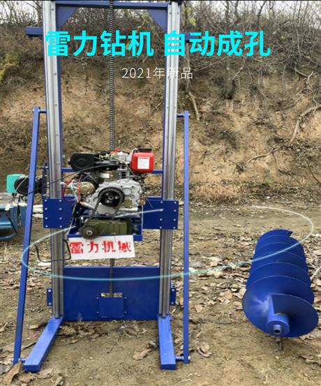 柴油打电杆洞机子钻深孔自动化