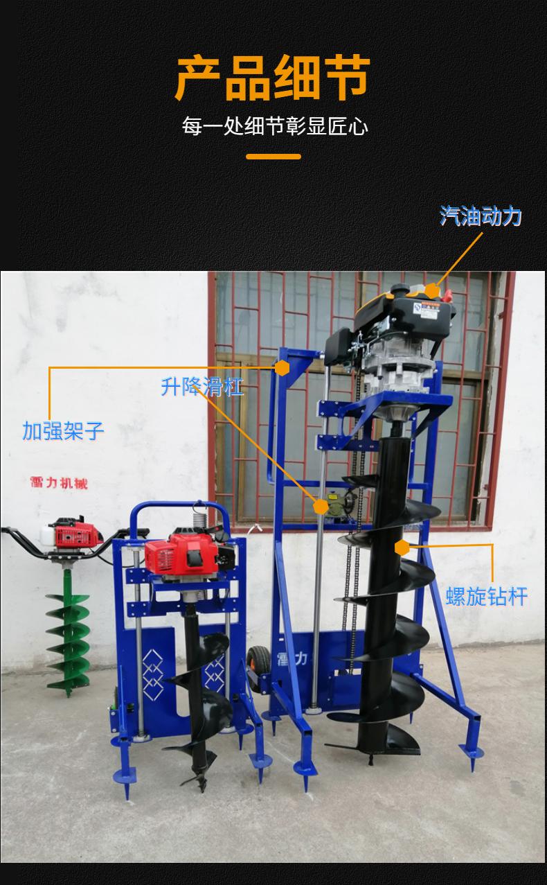 挖树坑机器 螺旋地钻打树坑机械 钻树坑机轻便实用