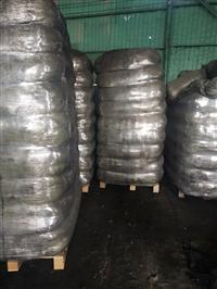 朝陽區耐火材料炭黑鋼鐵保護渣炭黑導電炭黑批發