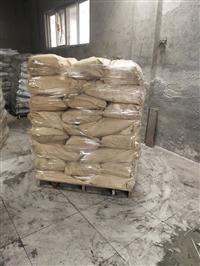 朝陽區耐火材料炭黑保護渣炭黑廠硬質合金用炭黑