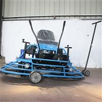 24马力座驾磨光机 混凝土磨光机 手扶汽油机抹子 电动磨光机