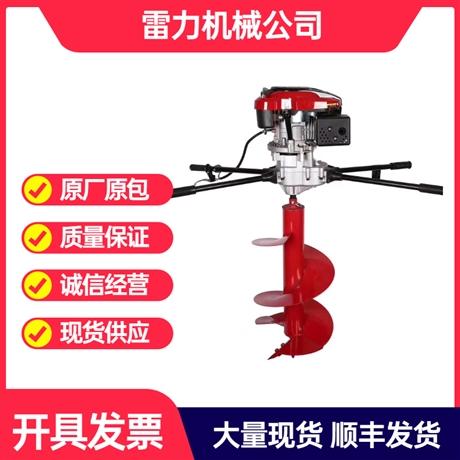 四冲程钻电杆洞挖坑机器钻3米