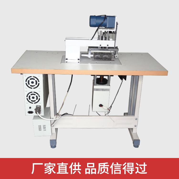 超声波镂空成型机 花瓣压花成型机 半自动超声波压花机