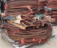 番禺废铜回收价格 番禺废铜回收行情