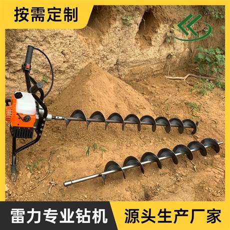地下打管道的机器-过路钻孔机
