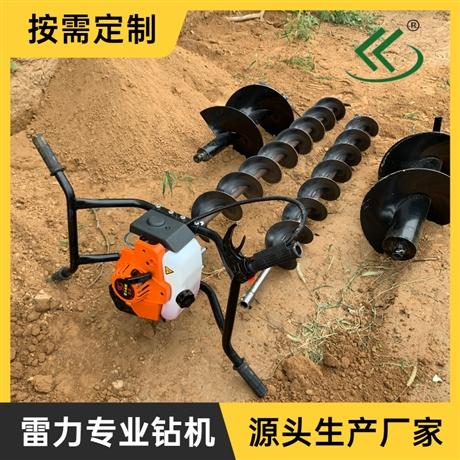 锚杆钻孔机器小型灵活土地打洞准