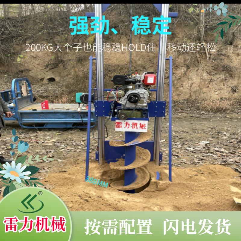 清桩机 小型清桩机 螺旋式管桩清土机器一机多用