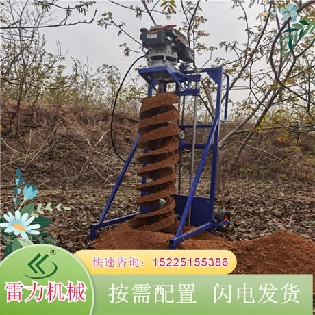 电线杆打坑机器新型土地挖洞器具