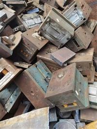 广州废铁回收公司-增城区废铁回收电话-废铁价格