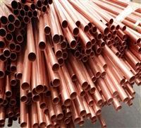 南沙区废铜回收价格 南沙高价废铜回收公司