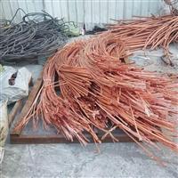 番禺区南村镇废铜回收公司 今日收购废铜价格