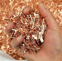 广州番禺区废铜回收