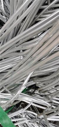 增城区废铝回收价格-广州铝合金回收公司报价