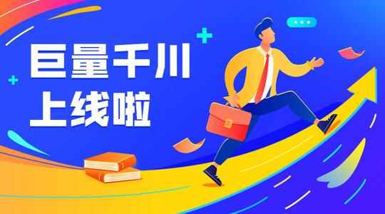 千川广告投放思路,(淘宝直通车怎么推广),常见问题