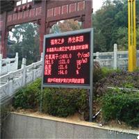 江南小镇负氧离子在线监测,空气质量的凭证