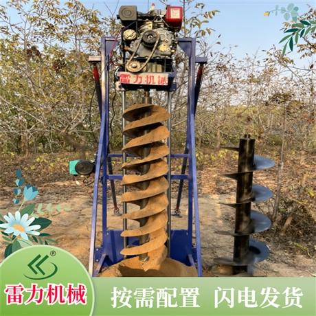 电杆挖坑机 螺旋钻打线杆洞钻3米深 通讯杆栽立钻机自动化