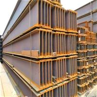 大理H型钢批发 建筑钢材 钢大厂家 价格透明