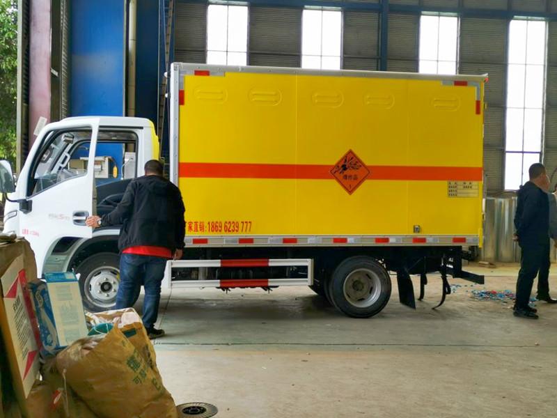 跃进国六火工品运输车,民爆器材配送车,国六小型爆破车厂家直供到云南