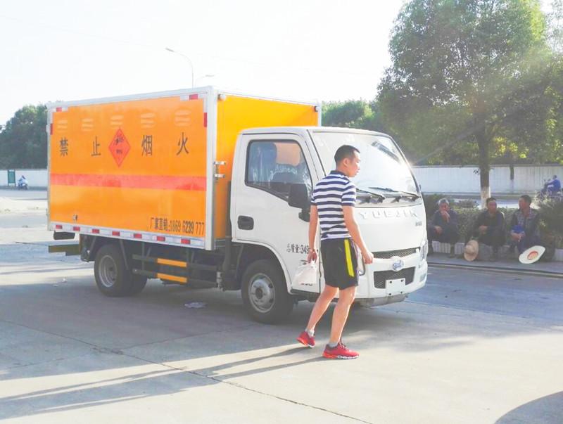 上汽跃进国六民爆车,民爆物品配送车,国六微型爆破运输车厂家直供到云南