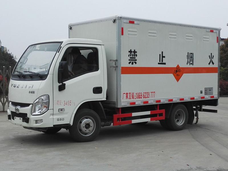 广东危险品运输车价格 2吨民爆车价格 源头厂家直接销售