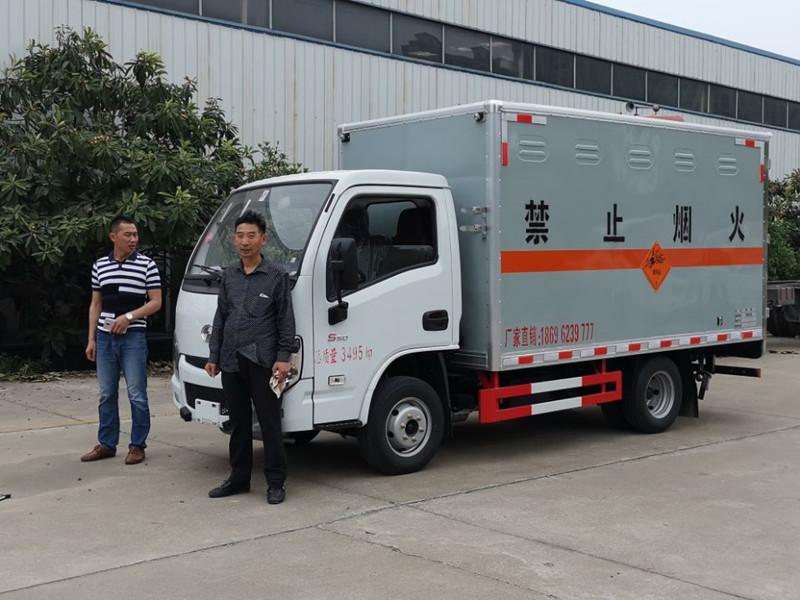 跃进国六爆破运输车,民爆器材专用车,国六小型爆破器材运输车厂家销售到四川