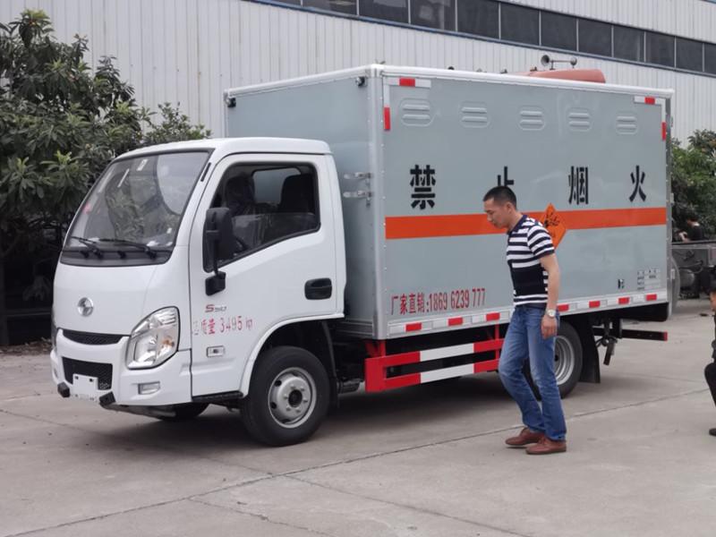 跃进国六火工品运输车,民爆器材专用车,国六微型爆破器材运输车生产厂家