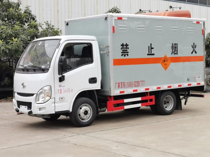 跃进国六火工品运输车,爆破器材运输车,国六小型爆破运输车厂家销售到四川