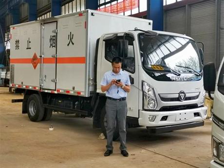 福田排半危化品运输车 欧马可5米1火工品运输车 国六炸药车厂家