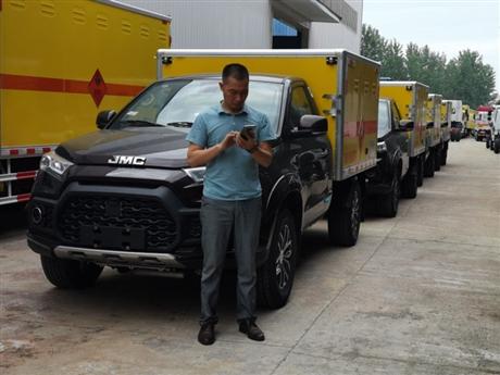 福田排半危化品运输车 2吨民爆车价格源头厂家直接销售
