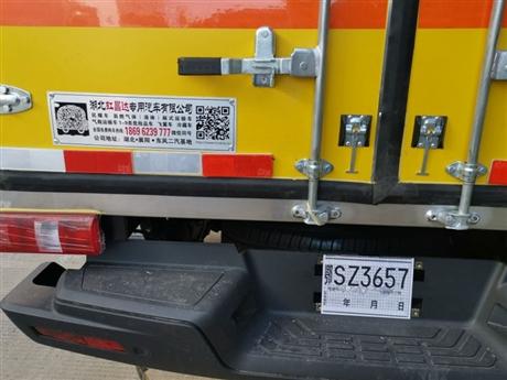 东风天锦10吨民爆车 新疆小型民爆车有那些 源头厂家直接销售