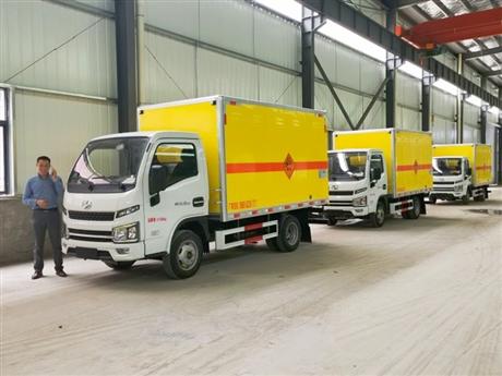 东风3吨雷管运输车价格新疆小型民爆车有那些 源头厂家直接销售