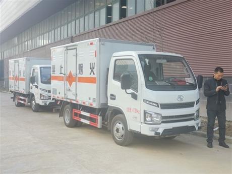 跃进国六爆破运输车,爆破器材运输车,国六小型爆破车厂家直供到云南