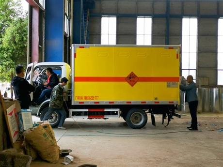 上汽跃进国六民爆车,爆破器材运输车,国六小型爆破车厂家直供到重庆