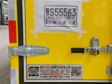 跃进国六火工品运输车,民爆物品运输车,国六小型爆破运输车厂家直供到重庆