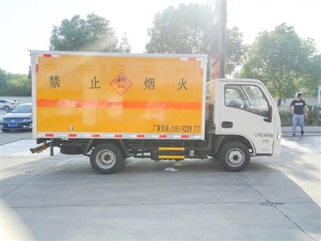 上汽跃进国六民爆车,民爆物品运输车,国六微型爆破器材运输车厂家直供到重庆